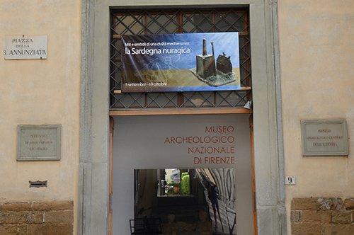佛罗伦萨考古博物馆