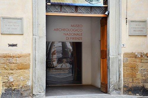 Entrada no Museu Arqueológico de Florença