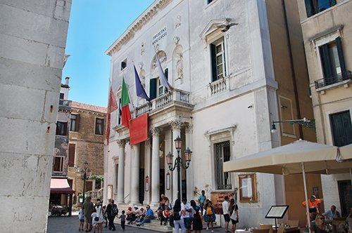 Eintrittskarte für das Opernhaus La Fenice