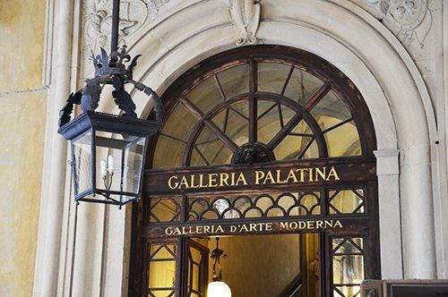 皮蒂宫帕勒廷美术馆和现代美术馆联票